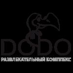 """Развлекательный комплекс """"DoDo"""""""